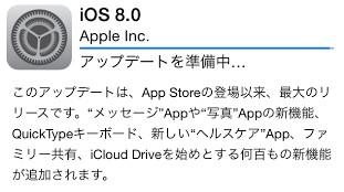iOS8.0