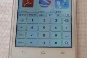 Ascend G6の日本語入力