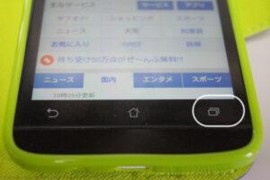 Zenfone5のオプションボタン