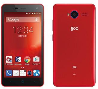 goo g01 ファームウェア
