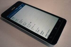 ASUS ZenFone 5 (A500KL)