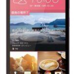HTC Desire 626 本命はこっちかなGoogleドライブ容量付き