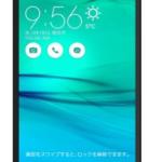 ZenFone Go ASUSから本気の格安スマホ