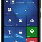 BREEZ X5 ドコモSIMにも対応のWindowsフォン