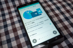 ASUS ZenFone Go (ZB551KL)のWi-Fi