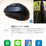 HUAWEI SHAREはスマートフォン間でファイルの送信が出来ます