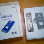 EAST-2010のやばすぎる指紋認証速度!デスクトップ・ラップトップ向けWindows Hello Smart Fingerprint Reader