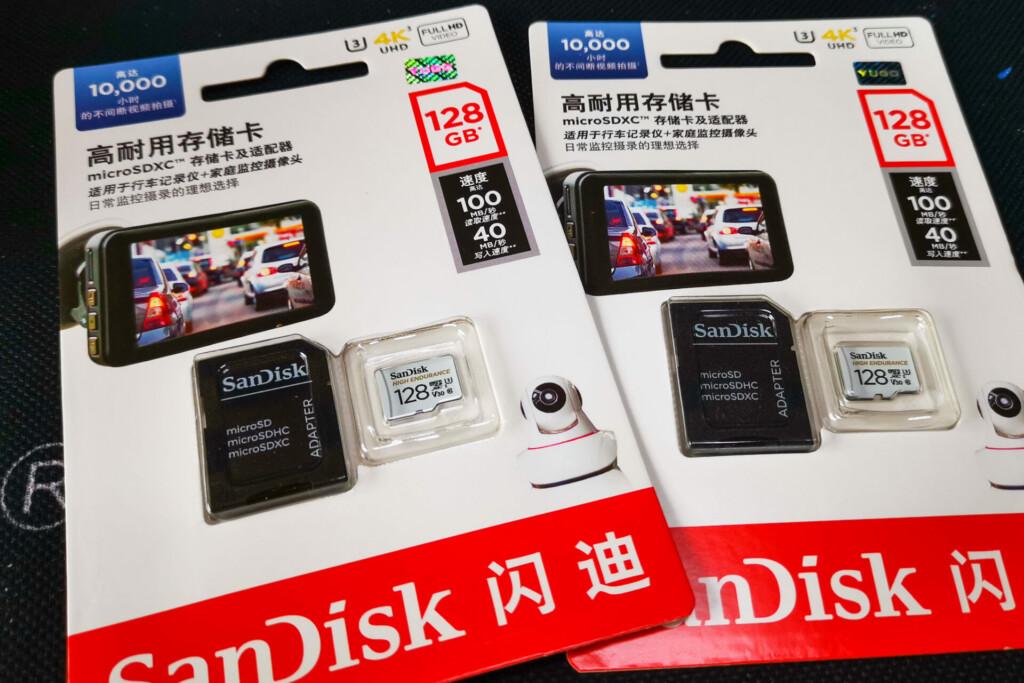 購入したSDカード